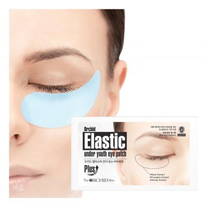 Elastic Under Youth Eye Patch