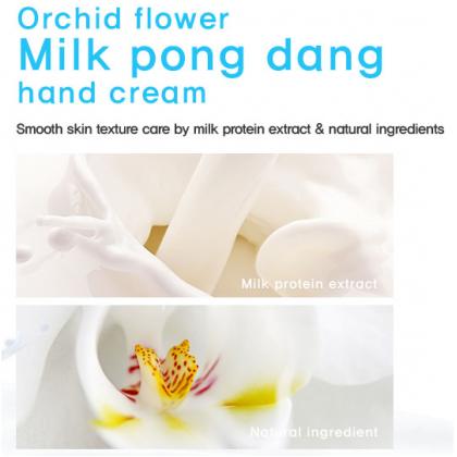Milk Pong Dang Hand Cream