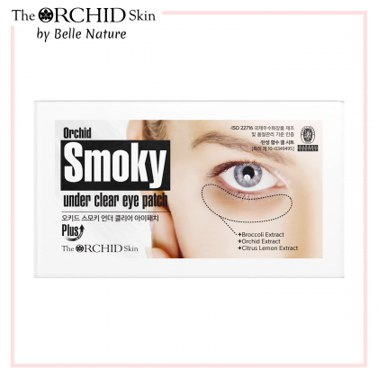 (10 pairs) Smoky Under Clear Eye Patch