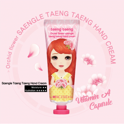 Exclusive Body Care Set