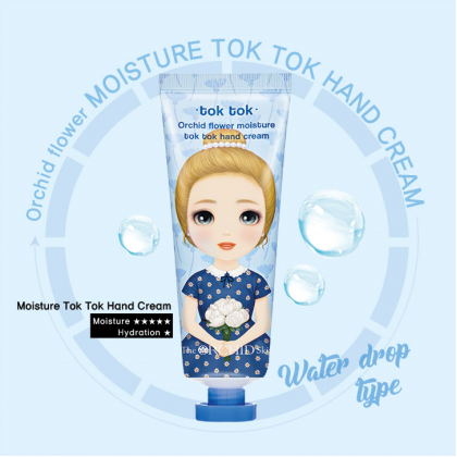 Hydration Gift Set [Face, Body, Hand Care]