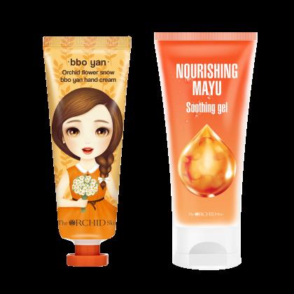 (COMBO) Hand Cream & Soothing Gel Set